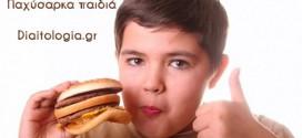 Ελλάδα: Δεύτερη χώρα παγκοσμίως σε παχύσαρκα παιδιά