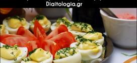 Πασχαλινά φαγητά και θερμίδες : η ποσότητα κάνει την διαφορά