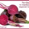 Παντζάρι : το παρεξηγημένο λαχανικό του Μάη