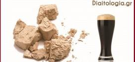 Μαγιά Μπύρας: Κίνδυνος για οστεοπόρωση