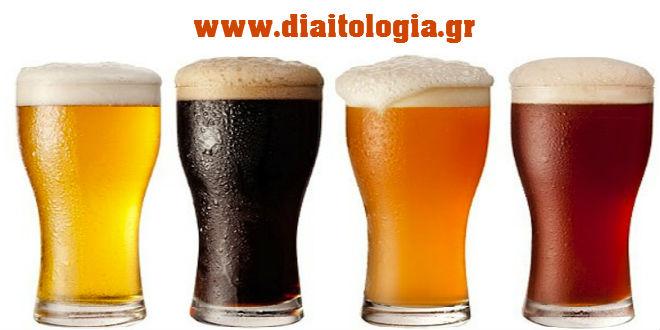 diaitologiagr
