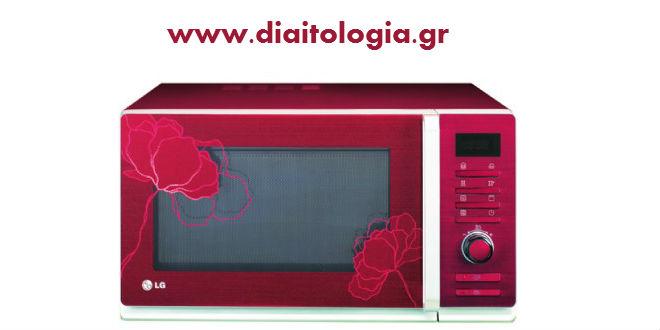 diaitologia-gr