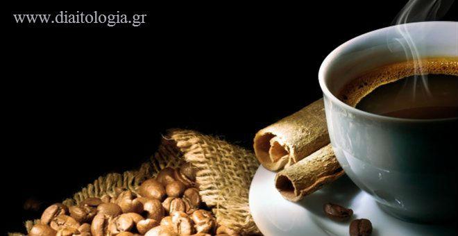 kafeini-diaitologia-gr1