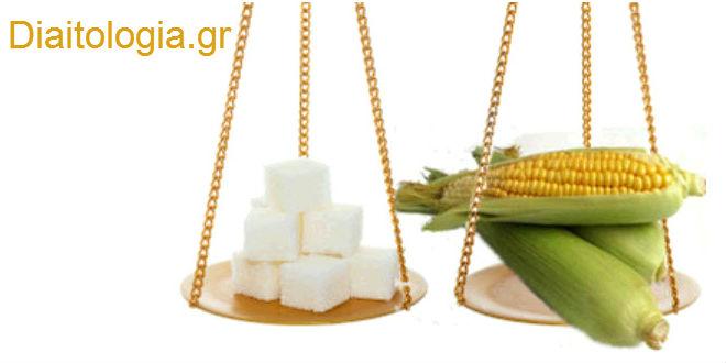 φρουκτόζη ή ζάχαρη;