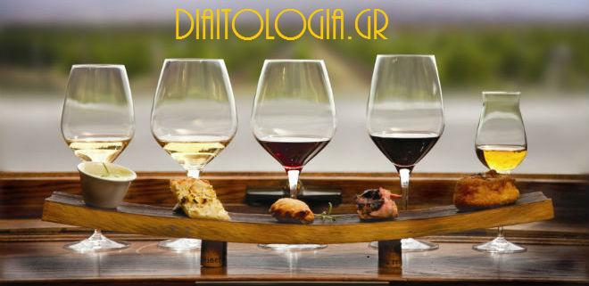Κρασί και φαγητό