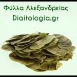 Φύλλα Αλεξανδρείας