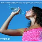 Ποιες είναι οι καταλληλότερες ώρες της ημέρας για να πιούμε νερό;