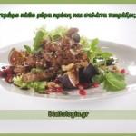 κρέας και σαλάτα